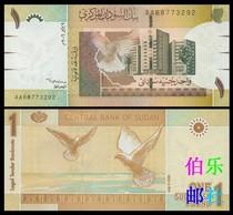 【非洲】全新UNC 苏丹1镑(北苏丹)2006年版 外国纸币 钱币 价格:7.00