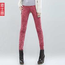麦士惠时尚精品女式休闲铅笔裤女装韩版裤子长裤中腰紧身弹力显瘦 价格:55.00