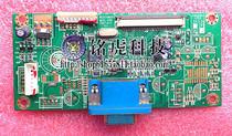 阳光家园 SH938W 驱动板 三色驱动板 803170M251 M25L-VA4 19宽 价格:15.00
