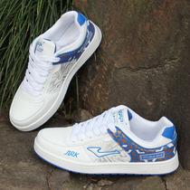 特价白色板鞋户外运动鞋子男士休闲鞋板鞋低帮鞋大码男鞋46码47码 价格:55.00
