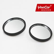 优尔卡YOOCAR 汽车可调后视镜 倒车镜 小圆镜  辅助镜 Y-006 价格:25.50