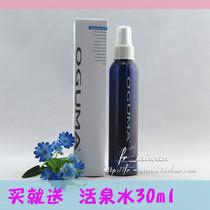 【台湾美容药妆店】OGUMA Aqua Key水美媒 价格:65.00