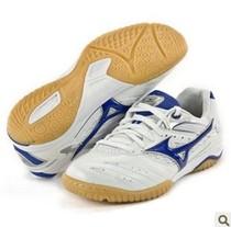 正品品质 美津浓MIZUNO 18KM-11027白兰 男女情侣 乒乓球鞋运动鞋 价格:120.00