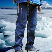 正品保护伞户外加厚抓绒冲锋裤滑雪登山裤男款保暖防水透气防静电 价格:148.00
