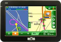 【授权正品】神行者GPS导航仪A60 4.3寸GPS导航仪8G正版地图包邮 价格:299.00