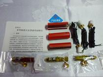 半导体激光光源 物理实验 物理仪器 光学实验 教学仪器 半导体 价格:32.00