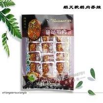 冲三皇冠  中国四川白鹅之乡--南溪鹅天歌精品鹅肉香辣味84g 价格:18.80