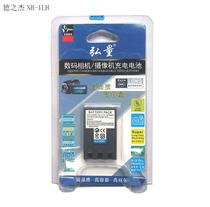 弘量 DXG 德之杰 ZX-910 ZX910数码相机电池 价格:26.00