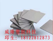 进口CPVC板\棒耐酸碱CPVC棒/耐蠕变CPVC棒 价格:45.00