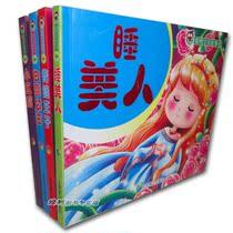 包邮畅销幼儿童书故事书世界经典童话书套装白雪公主睡美人95故事 价格:28.00