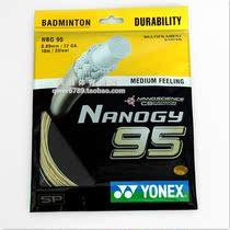 YY 尤尼克斯 YONEX BG65/66/95 羽毛球拍线 羽毛球线 价格:1.50