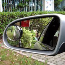 汽车用品TYPE-R倒车镜上镜后视镜TR-215盲区反光镜 小圆镜 广角镜 价格:1.90