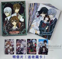火爆热销 吸血鬼骑士明信片 送珍藏卡片 画册吸血鬼海报 48张一套 价格:25.00
