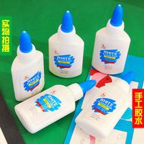 手工粘纸白胶 瓶装40g 手工衍纸胶水 纸玫瑰使用胶水 价格:1.80