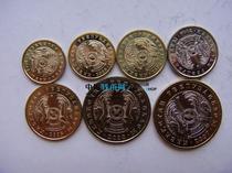 哈萨克斯坦7枚套 外币 外国硬币 套装 价格:68.00