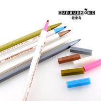 轻音岛 diy相册必备 sta 6色 多用途 金属笔油漆笔 价格:3.20