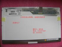 神舟优雅液晶屏  3000 D3 显示屏  HP540 D9 HP500 D9 价格:350.00