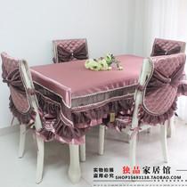 简爱正品 高档奢华布艺餐桌布 时尚茶几布台布 坐垫椅垫椅背套 价格:84.00