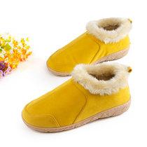 冬季包跟 西施绒毛绒家居棉拖鞋 情侣款男女可爱保暖厚底包跟棉鞋 价格:38.00