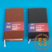 吉丽 A6皮面笔记本  道林纸内页笔记薄 多功能商务记事本 G2567 价格:12.00