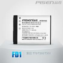 品胜 索尼FD1摄(照)像机电池|G3 T2 T70 T77 T200 T700 T900电池 价格:80.00