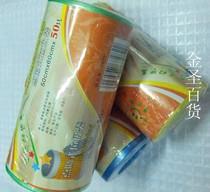 康家美 点断式 加厚形 垃圾袋 清洁袋 50*60cm 价格:3.50