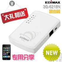 EDIMAX 3G-6218n 便携式iphone 4S 3g IPAD2 ipad 3 3G无线路由器 价格:288.00
