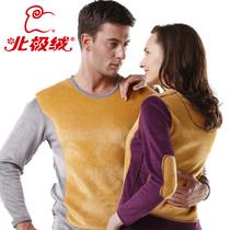 【牧星阁专享】北极绒正品羊毛竹炭黄金甲加绒加厚男女士保暖内衣 价格:72.00