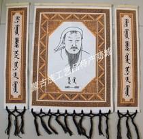 蒙古族工艺品 特价 礼品 装饰画 无框 羊毛毡画 价格:70.00