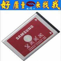 三星J808E F408 S5600 C5510U S5550 S239 S559原装手机电池 价格:20.00