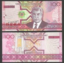 亚洲 全新UNC 土库曼斯坦 100马纳特 2005年 外国纸币 钱币 价格:4.58