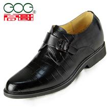 增高6.5cm 高哥增高鞋男式男士增高鞋 内增高皮鞋912968包邮 价格:438.00