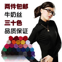 两件包邮 牛奶丝加绒长袖 堆堆领 打底T恤 高领 打底衫  秋衣 女 价格:19.00