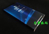 华毅 大容量商务手机电池 酷派 CPLD-37 N900 N91 N92 F800 F668 价格:26.00