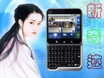 二手Motorola/摩托罗拉 ME511/mb511 WIFI 3g 智能 2.8英寸电容屏 价格:910.00