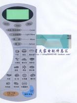 【质保一年】美的微波炉面板开关/薄膜开关 KD21C-AN(B) 价格:10.00