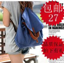 包邮韩版帆布包2012新款复古女包帆布双肩包学生包书包双肩背包 价格:27.00
