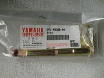 正品摩托车配件 原装建设雅马哈YB125Z离合器操纵杆 价格:25.00