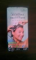 包装损坏特价第四代韩国代购原装商品丽彩娜染发/数量有限 价格:40.00