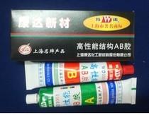 上海万达化工 康达AB胶 高性能结构AB胶 液体工具胶 胶水SA-301 价格:4.82