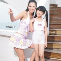 竞浪泳衣正品 旅游必备女士分体裙式三件套泳衣泳裙S10203B 价格:318.00