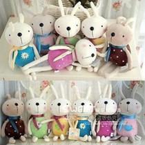 超可爱 韩版兔子咪兔 公仔 毛绒玩具兔兔 婚庆礼品婚庆用品批发 价格:2.50