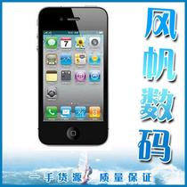 Apple/苹果 iphone 4 8G iphone4代保修期内原装正品行货联保 价格:3050.00