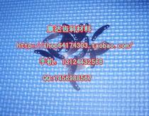 牙科材料-补牙成型片-豆瓣成型片-20片装-齿科材料 价格:12.00