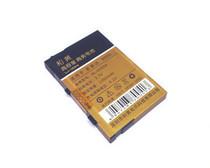 飞毛腿和黄 多普达 D9000 XV6700 838 Pro手机电池 1350MAH 价格:19.80
