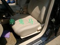 赤兔马 中华新款 晨风 H530 尊驰 酷宝 V5 超纤皮座套 椅套 定做 价格:1272.71