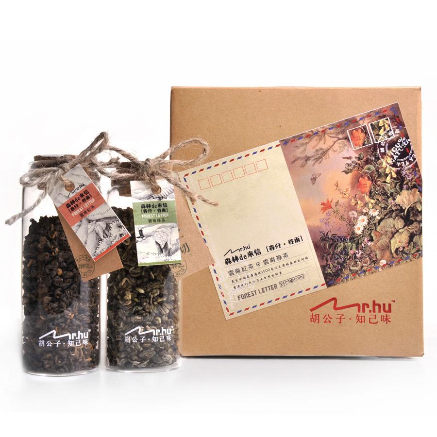 胡公子茶叶 森林的来信 谷雨春分 红茶 绿茶 凤庆滇红 滇绿 价格:44.00