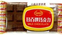 小麻吉台湾特产美食 甘百世巧克力1包6.5元 价格:6.50
