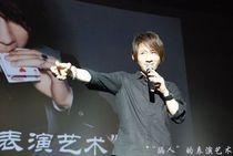 """魔术教学 2010年 刘谦 """"骗人的表演艺术"""" 北影讲座完整版 价格:2.30"""