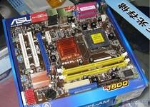 华硕P5KPL-AM G31 主板 全集成 支持双核 四核 带打印口 IDE并口 价格:180.00